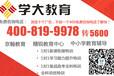 上海宝山区去哪能找到的好的初中家教