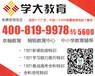 武汉江夏区哪有小学四年级语文作文1对1补习班/学大教育报名电话