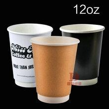 一次性纸杯托9盎司广告纸杯加工重庆一次性纸杯厂家