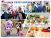 承德创业开动漫店加盟连锁大品牌AA国际动漫