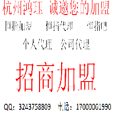 恒指吧加盟杭州恒指代理投资