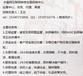 中盈网福建运营中心会员代理条件