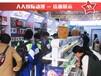 连云港学校附近开动漫店抓住学生市场