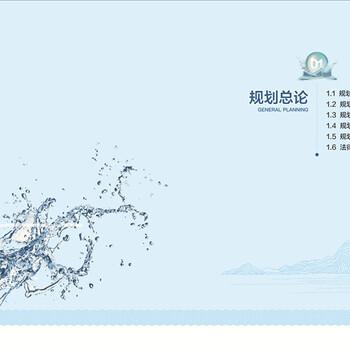 革吉可行性研究报告公司JL236583革吉加急做
