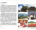 微山可行性研究报告便宜做-可行性研究报告微山公司