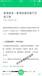 生鲜O2O开发,苏州房产APP开发,苏州购物APP开发报价