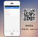 一元夺宝APP开发吴江酒店app开发吴江IOS开发