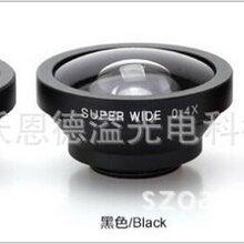 手机外置鱼眼广角超广角镜头镜片优质镜头镜片生产装配定制厂家图片