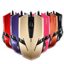 玛尚A20有线游戏光电鼠标厂家批发直销笔记本办公台式游戏鼠标阿里巴巴一件代发淘宝免加盟费图片