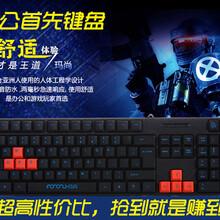 玛尚键盘怎么样?玛尚鼠标怎么样?MS806无线键鼠防水套装笔记本网吧游戏lol键鼠套装工厂直销批发支持一件代发图片