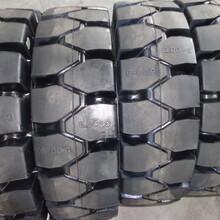 17.5-25实心轮胎