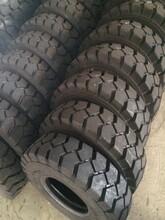 17.5-25工程轮胎、厂家直销'全国正品三包''