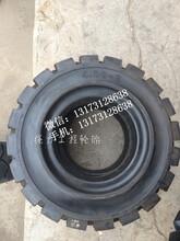 全新正品三包厂家直销强力16/70-24工程轮胎装载机轮胎钢丝胎