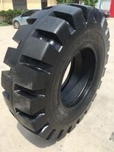 17.5-2523.5-25深花纹装载机轮胎加厚耐磨