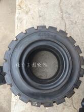 4.00-8厂家直销实心叉车轮胎工程轮胎