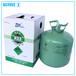 山东制冷剂氟利昂厂家,冷库、空调、地源热泵冷媒R22