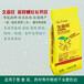 葱姜蒜肥韭菜药肥冲施肥全水溶冲施肥料根蛆黑头蛆金针虫蛴螬防治特效水溶肥