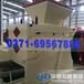 供应内蒙古时产20吨焦粉压球机设备厂家报价