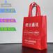 无纺布袋定做手提袋订做环保袋定制广告袋购物空白袋子现货加急单