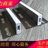 北京分割缝建筑分割缝新产品