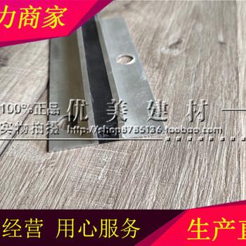 温州厂家防水分割缝/瓷砖分割缝施工工艺