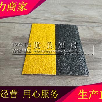 地板装饰条/深圳金刚砂防滑条成品供应