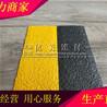 深圳金刚砂防滑条