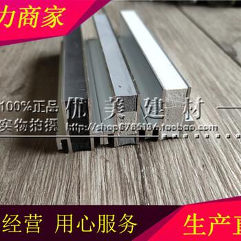 北京铝合金石材分割缝专业定制/橡胶条分割缝
