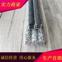施工嵌入式金刚砂防滑条做法