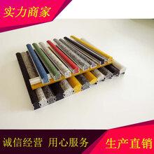 上海金刚砂楼梯防滑条包角压边图集