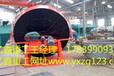 销售有机肥设备厂家、郑州乙鑫重工178——3990——9358做最好设备、最好技术、最好服务有机肥生产线