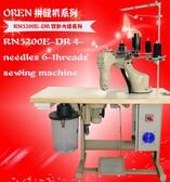 新款四针六线童装专用拼缝机奥玲RN5200E-DR