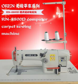 奧玲RN-8800D鏈式平縫機牛仔褲專用無梭平車