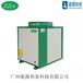 谱德循环式空气源热泵热水机