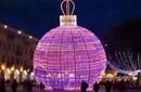 国际灯光节布置时光隧道埃菲尔铁塔灯光展租赁梦幻灯光节用于房地产图片