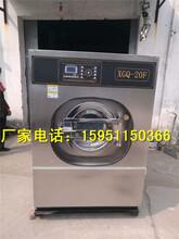 宾馆商用全自动洗衣机图片