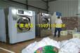 中小型宾馆用全自动洗衣机酒店洗衣房布草洗涤设备价格