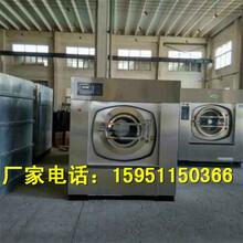 宾馆床单洗涤设备酒店布草洗衣脱水机价格图片