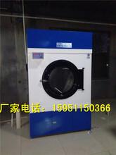 医院水洗房用洗涤烘干设备_卫生院医用床单被套烘干机图片