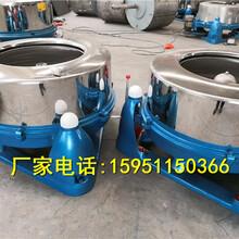 厂家直销高速离心工业脱水机型号不锈钢工业用脱水机价格图片