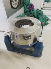 工业用离心脱水机不锈钢大型工业脱水机价格图片
