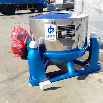 大型工业脱水机定制离心五金工业脱水机价格