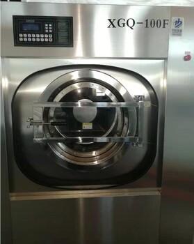 大型医院洗衣房用洗涤设备全自动医院用洗衣机价格