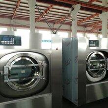 ?#39057;?#23486;馆用布草洗涤设备全自动宾馆床单被套洗衣机价格图片