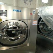 賓館用工業洗滌設備大型酒店布草洗衣機設備價格圖片