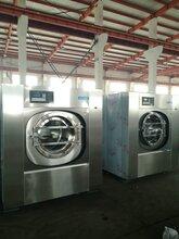 大型宾馆床单被套洗涤设备变频不锈钢酒店布草全自动洗衣机图片