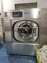 賓館床單布草洗滌設備華航50公斤全自動酒店洗衣機圖片