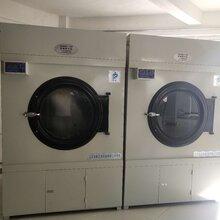 回访宾馆洗涤设备用户规范酒店洗衣机烘干机运行方法图片