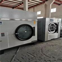 开办洗涤厂配置的工业洗衣机烘干机大型?#39057;?#23486;馆洗涤设备价格图片