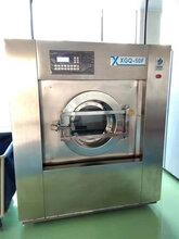 民宿类酒店宾馆如何选用洗衣机洗涤设备图片